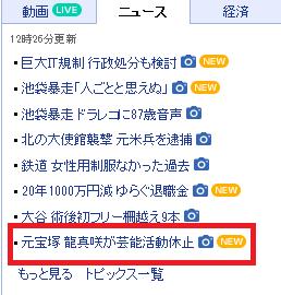 無題20190420.png
